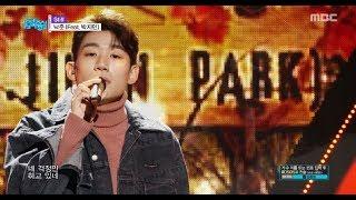 [Comeback Stage] NakJoon(Feat.Jimin Park) - Still, 낙준(Feat. 박지민) - Still Show Music core 20181013