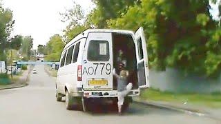 Притяжение земли ( Выпавшие из автомобиля ) подборка дтп