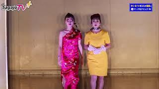 ファッションショー中央① 佐賀女子高校 文化発表会 2019