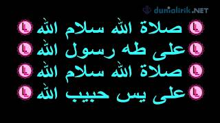 Gambar cover Lirik Syiir NU Nahdlatul Ulama Habib Syech (Ijo Ijo Benderane NU)