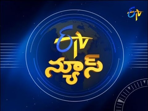 9 PM ETV Telugu News | 23rd February 2018
