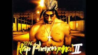 2pac - High All The Time