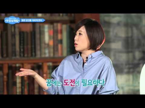 타일러 라쉬 & 김지윤의 두정상회담