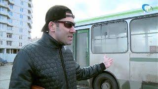 Житель Великого Новгорода Антон Ланцов требует от Автобусного парка круглую сумму