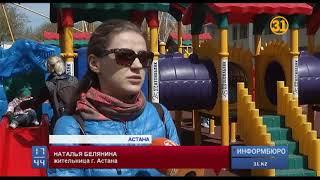 В Астане родители просят официально запретить батуты на улице