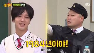 [Eng Sub]-Super Junior Knowing Bros ep 100 171104