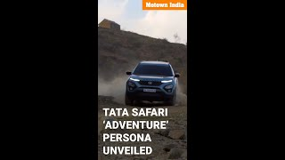 Tata Safara prices start at Rs 14.69 lakh |  #SafariAdventure unveiled #shorts #tatasafari #safari