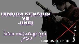 rurouni kenshin vs jinei