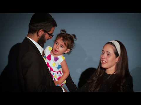(Help Save Eliana) Shani Cohen - A Mother's Promise