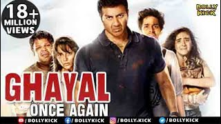 Ghayal Once Again Full Movie  Hindi Movies 2017 Full Movie  Hindi Movie  Sunny Deol Full Movies