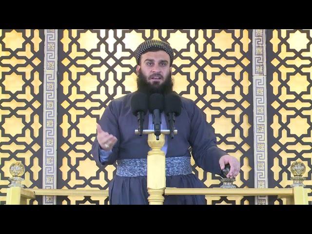 مهترسی زوبان - مامۆستا علی خان