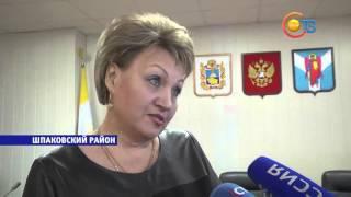 """Благодаря СГ """"Третий Рим"""" в Михайловске появятся школа и детский сад"""