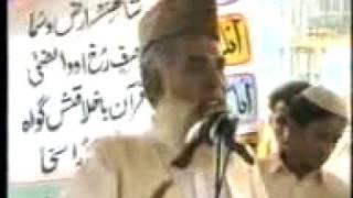 preview picture of video '(MILAAD SHAREEF 1) MAULANA MUHAMMAD ASHRAF JALALI RUKKAN'