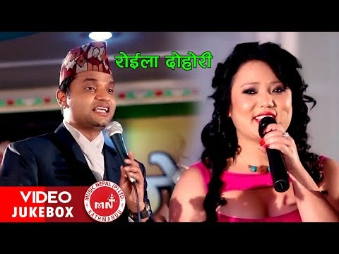 Duita Hatti दुईटा हात्ती | Pashupati Sharma, Sita KC & Jyoti Lohani | New Lok Dohori Song 2076