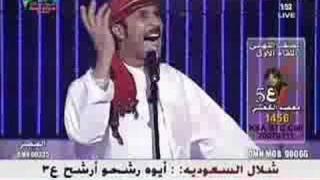 """مازيكا الفنان عبدالله القرني :""""أحلى البشر"""".. فلللللله تحميل MP3"""