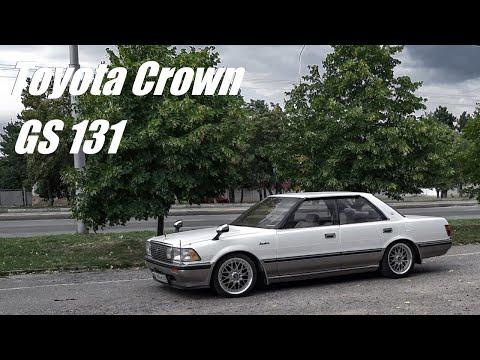 Фото к видео: Toyota Crown GS131