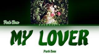 Park Bom (박봄) - My Lover (내연인) Color Coded Lyrics/가사 [Han|Rom|Eng]