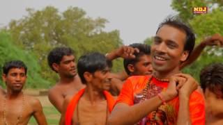 Hooka Bhole Ka ! Top kawad Song 2016 | New haryanvi Video Song 2016 | Sukhvir Verma | NDJ Music