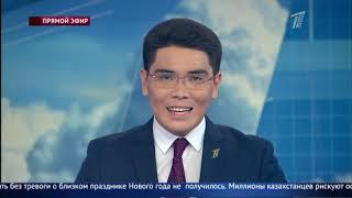Главные новости. Выпуск от 10.12.2018