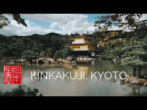 Kinkakuji - kyoto - Letters from Japan