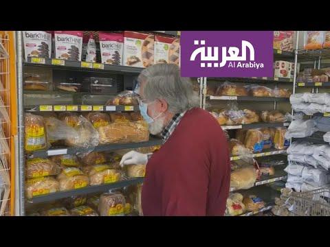 العرب اليوم - شاهد: أوقات محددة لتسوق كبار السن في ظل