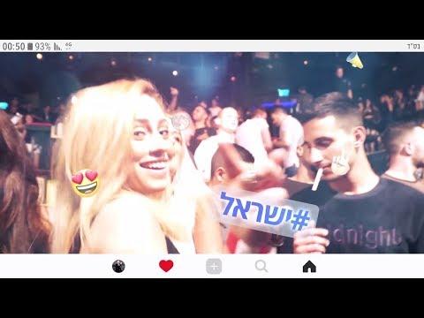 اغاني عبري روعه 2018 أغنية إسرائيلي | Israeli Hebrew Music - Lior Narkis & Vivo - Full Moon