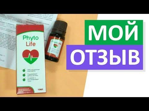 youtube PHYTOLIFE (ФитоЛайф) - средство от гипертонии