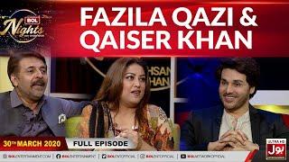 Fazila Qazi & Qaiser Khan In BOL Nights With Ahsan Khan | 30th March 2020 | BOL Entertainment