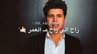 تحميل و استماع مهرجان كرهت امثالكم 2020 |عمر كمال - حمو بيكا???? اغنية كرهت_امثالكم ❤️ MP3