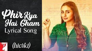 Lyrical: Phir Kya Hai Gham Song with Lyrics | Hichki | Rani