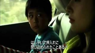 韓国映画『空を歩く少年』日本版予告編