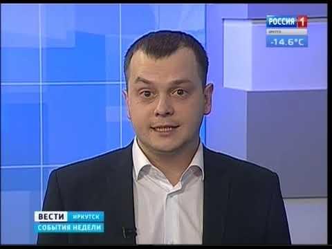 Почему в Иркутске подорожало вторичное жильё?