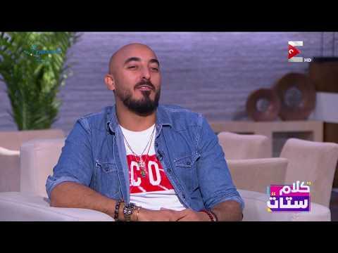حسام الحسيني: والدتي كانت تقلق من صداقتي لأحمد الفيشاوي