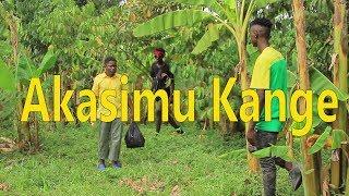 Akasimu kange (Gadimba) - Ugandan Luganda Comedy skits.