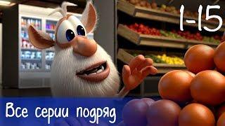 Буба - Все серии подряд (15 серий + бонус) - Мультфильм для детей