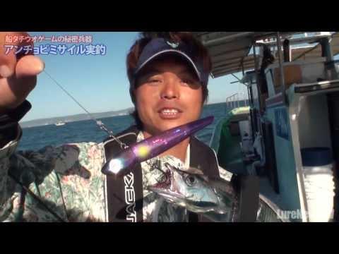アンチョビミサイル実釣-前篇-ジャッカル-船タチウオゲーム