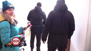 СТОПКОР (від 01.02.2019)