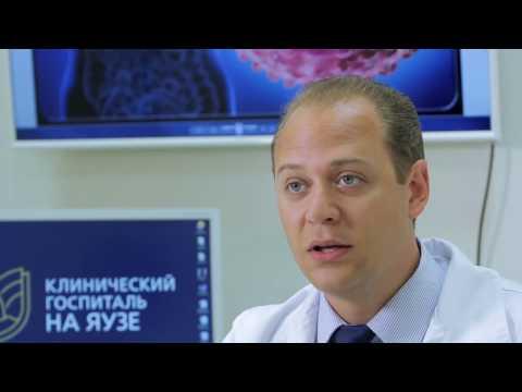 Гепатит после рака