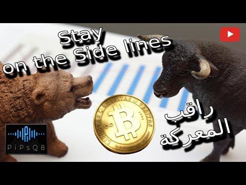 Cara trading bitcoin bittrex
