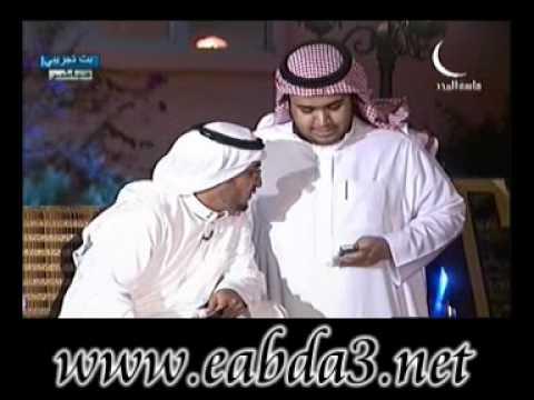 مقلب محمد المحيميد في برنامج ساعة وساعة