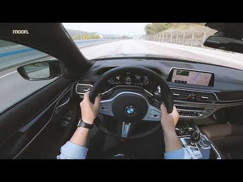 문기자의자동차생활 BMW 7 Series
