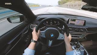 [문기자의자동차생활] 손 끝으로 알아가는 자동차...전력 더해 환경, 효율, 성능 모두 잡은 플래그십 세단 BMW 745Le i퍼포먼스