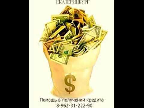 Форекс котировка валюты и нефти