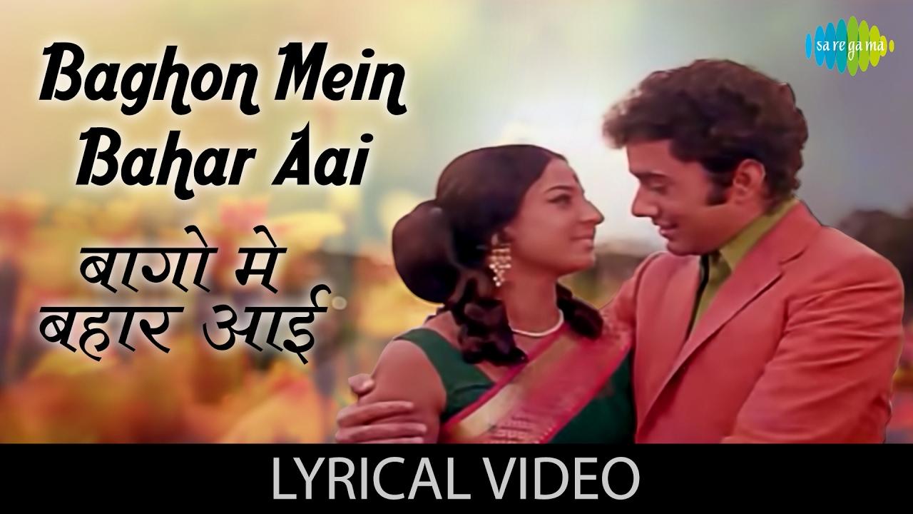 Baghon Mein Bahar Hai| Lata Mangeshkar & Anand Bakshi Lyrics