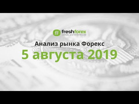 Форекс блог в регионе москва