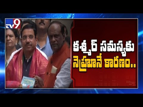 Telangana Liberation Day : Prahlad Joshi hoists flag at BJP office - TV9