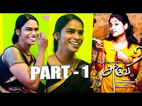 Aruvi Thirunangai Emiley Explains Jatti Scene : Thirunangai Actress Aruvi Anjali Varathan Interview