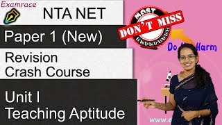 NTA UGC NET JRF Paper 1 Unit-I Teaching Aptitude - Crash Course Revision | English - New Topics