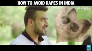 लड़कीया इस विडियो को जरूर देखे  लड़के इस विडियो को न देखे  Funny Video 2017