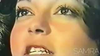 تحميل و مشاهدة سميرة سعيد - دوارة السنين (فيديو كليب)   1979 (Samira Said - Dawwara al senin (Music Video MP3